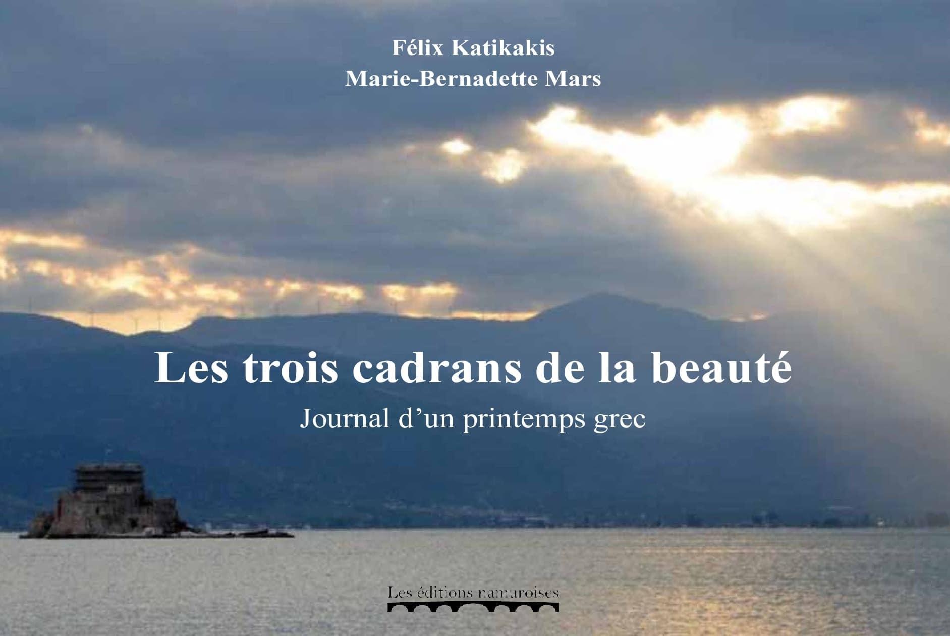Couverture livre mer avec ciel nuageux et rayon de soleil